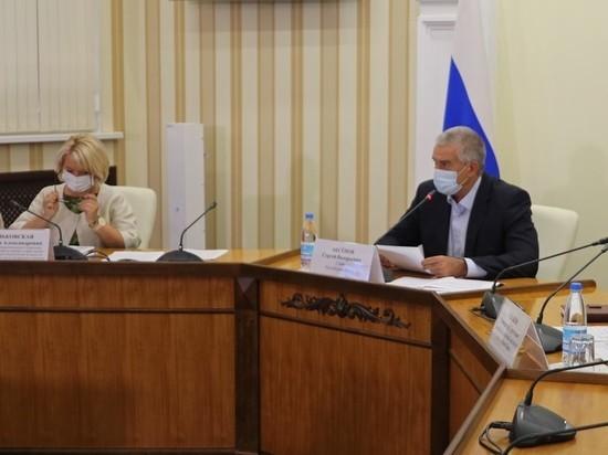 Аксенов предложил изменить формат работы оперативного штаба