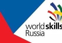 Что смогут посмотреть уфимцы на чемпионате WorldSkills Russia-2021