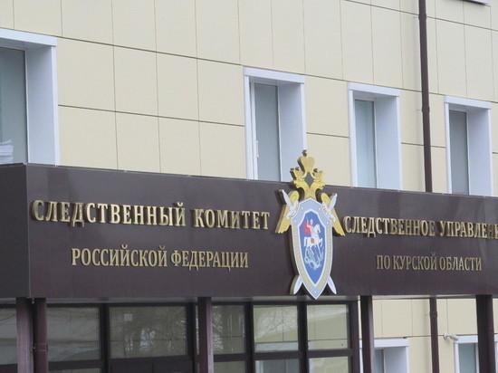 Следственный комитет проверяет сообщение о применении насилия курскими приемными родителями-опекунами