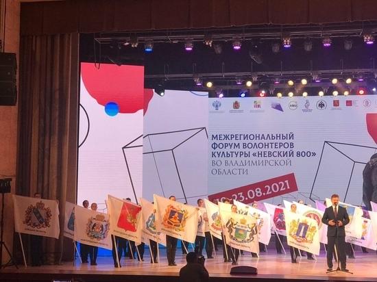 Курянка стала участницей форума волонтеров культуры