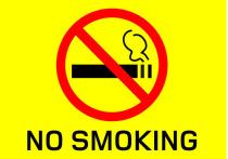 В аэропорту Абакана задержали пассажира, курившего на борту