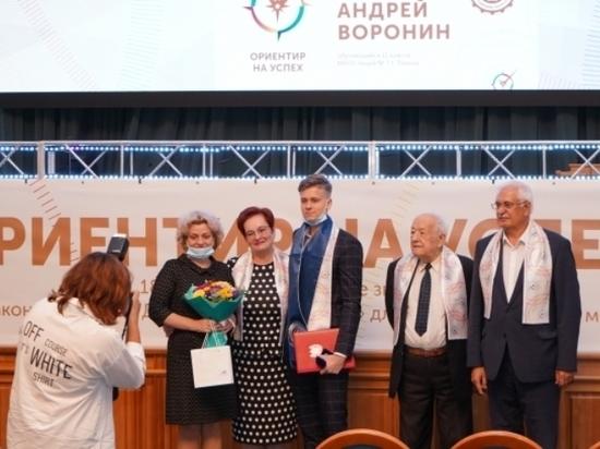 Дипломы и 10 000 рублей от думы Томской области вручили лучшим учащимся