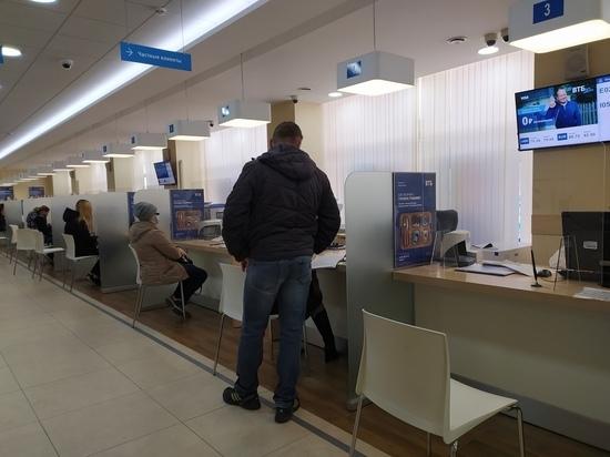 Клиенты ВТБ смогут погасить ипотеку маткапиталом в ВТБ Онлайн