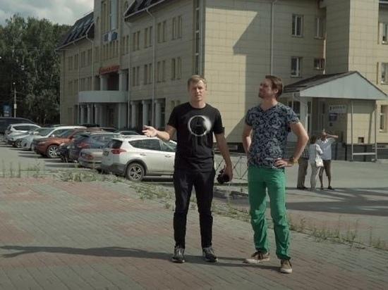 Туристы из Томска осудили современную застройку Новосибирска