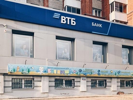 ВТБ Капитал Инвестиции ускорил для клиентов вывод денежных средств с брокерских счетов
