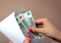 В Отделении ПФР по Кемеровской области – Кузбассу разъяснили, как будут выплачиваться 10 тысяч пенсионерам.