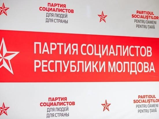 Партия социалистов настаивает на отмене решения властей