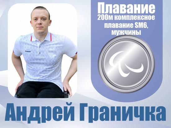Паралимпиец из Севастополя взял «серебро» на Олимпиаде в Токио