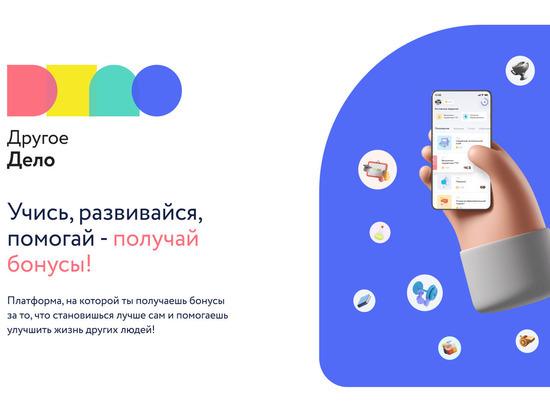 Крымская молодежь получила новую площадку для развития
