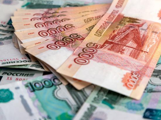 Выплаты 10 000 рублей пенсионерам оценили экономисты
