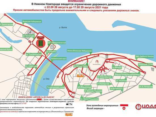 """В Нижнем Новгороде пройдет """"Марафон 800"""""""