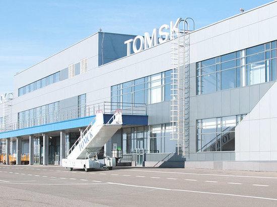 Жительницам Томска на 8 марта подарят новый аэропорт за 2,5 млрд рублей