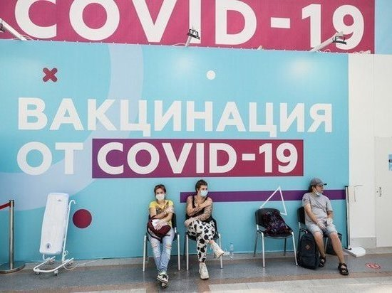 В центре Гамалеи назвали золотое правило борьбы с коронавирусом