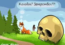 Мир вступил в эпоху «зеленой» революции: каково место России