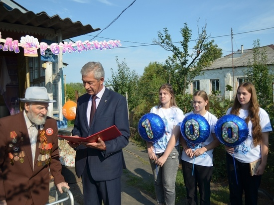 Курский ветеран отметил вековой юбилей