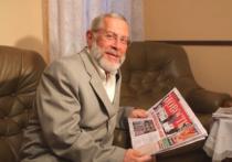 В Израиле вышел 5000-й номер газеты