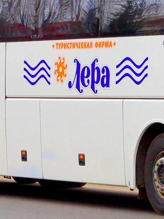 Курские туристы попали в ДТП в Краснодарском крае
