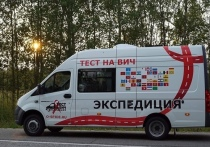 Экспедиция ВИЧ-исследователей приедет на Ямал и развернет пункты тестирования в Ноябрьске