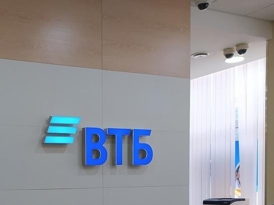 Private Banking ВТБ стал лучшим в России второй год подряд
