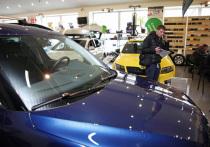 Оградить потребителей от ненужных услуг, навязываемых при покупке машины в автосалоне, решил Роспотребнадзор