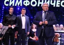 Губернатор Томской области поздравил стрежевчан с наступающими праздниками