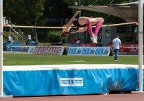 Российская легкоатлетка Мария Ласицкене в очередной раз одержала победу на этапе Бриллиантовой лиги в Швейцарии в прыжках в высоту