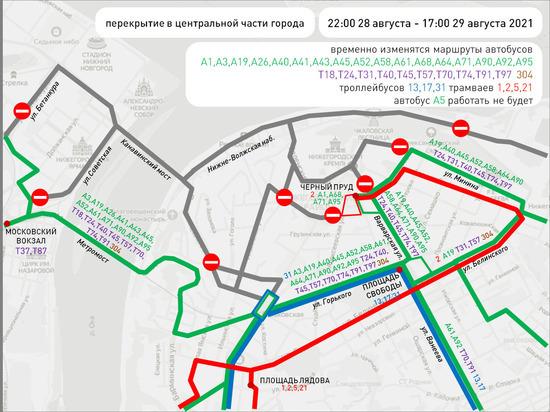 Транспортные маршруты временно изменят в Нижнем Новгороде