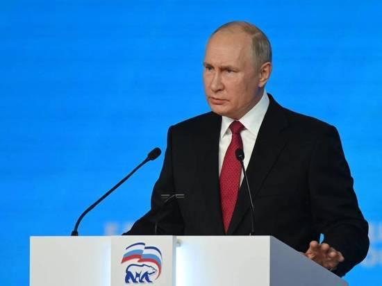 Свои предложения в партийную программу внес Владимир Путин