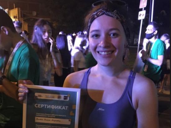 Хореограф из Томска выиграла грант на 600 тысяч рублей