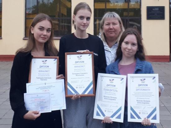 Ученица костромской гимназии №33 победила в конкурсе «Я - гражданин России»