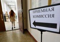 Глава Минобранауки Валерий Фальков, комментируя скандальные новые правила приема в вузы, из-за которых многие абитуриенты никуда не поступили, а университеты объявили добор студентов, высказался за пересмотр и ужесточение правил школьных олимпиад