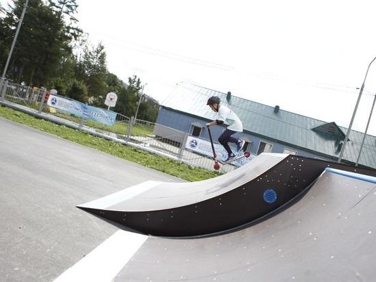 Скейт-парк открылся в пригороде Южно-Сахалинска