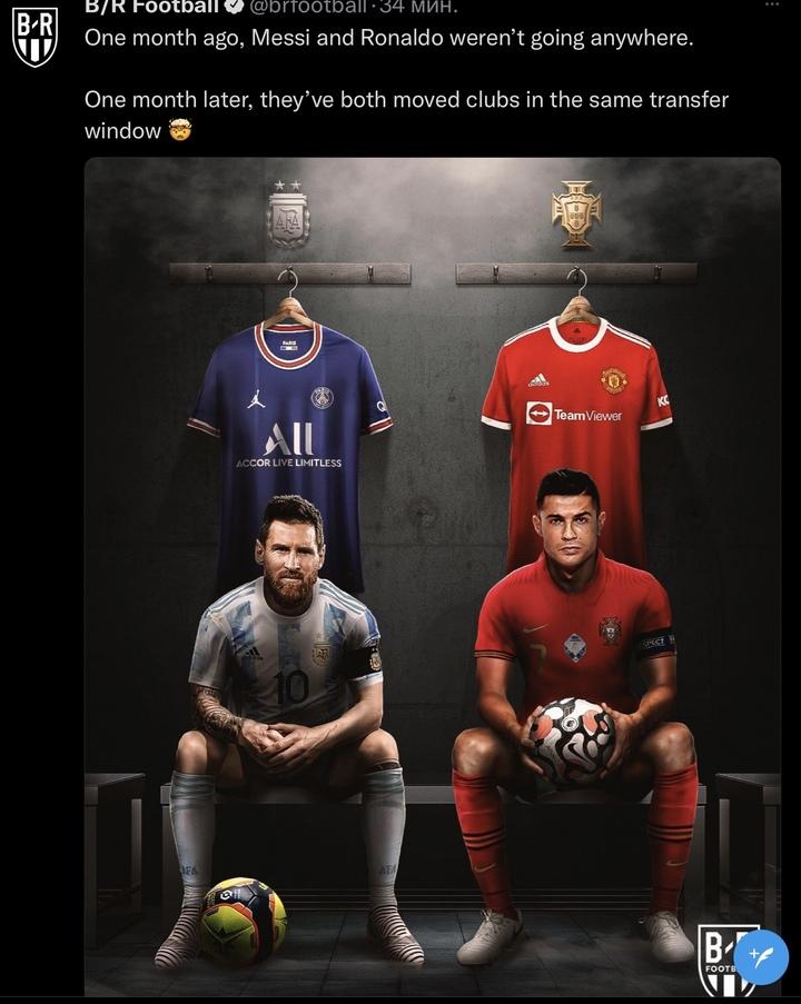"""Роналду вернулся в """"Манчестер Юнайтед"""": онлайн главного трансфера дня"""