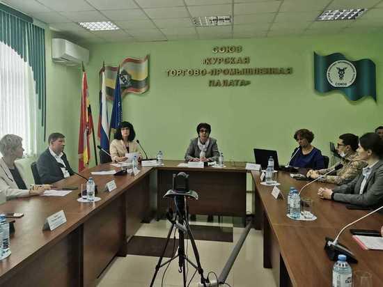 В Курске презентовали ресурс «Социально обратная связь 46»