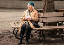 Эксперт объяснила, какими льготами может воспользоваться пенсионер, достигший 70-летнего возраста