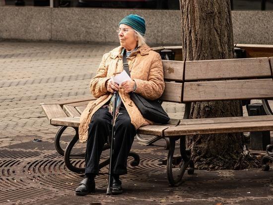 Эксперт рассказала какие льготы положены людям старше 70 лет