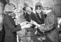 Валютный рай СССР: магазины «Березка» были советской мечтой