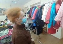 Благотворительная акция прошла в Серпухове