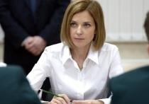 Володин заступился за Поклонскую из-за нападок главы МИД Украины