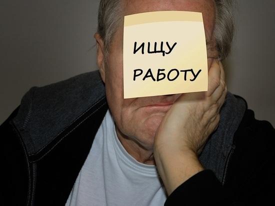 Безработица в Томске оказалась одной из самых высоких в Сибири