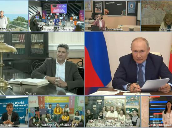 Томский историк заинтриговал президента Путина своей лекцией