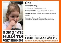 В Обнинске разыскивают родителей найденной на улице 3-летней девочки