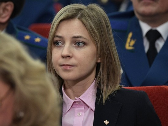"""Захарова высмеяла слова Кулебы про """"испортить жизнь"""" Поклонской"""