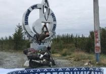 Северное мотобратство встречало, как родного: 120-дневное путешествие по России завершил байкер из Краснодара на Ямале