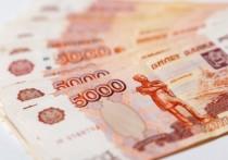 Фальшивую купюру обнаружили в псковском банке