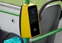 Возможность получить дубликат потерянного билета на автобус появится у рассеянных пассажиров