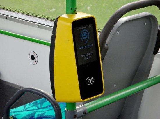 Пассажирам разъяснили, как можно вернуть потерянный билет на автобус