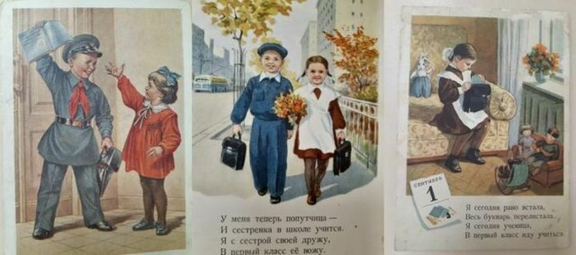 В псковской областной библиотеке заработала выставка советских открыток, фото-3