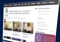 Завтра в Кировской области презентуют проект «Пушкинская карта»