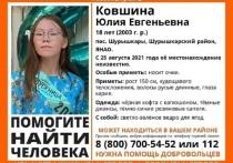 Следком начал проверку после пропажи и гибели молодой девушки в селе Ямала